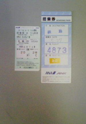 200705290837000
