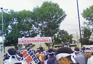 200808191322000