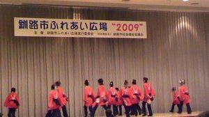 20090628