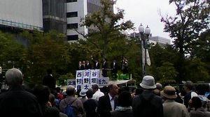 20090921