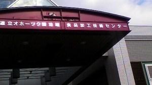 20101029_2
